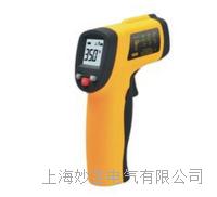 SM-862A紅外線測溫儀