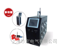 HDGC3960直流紋波系數測試儀