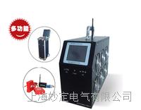 HDGC3960直流系統綜合監測儀