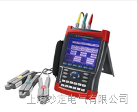 HDGC3521便攜式電能表現場校驗儀