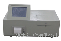 MDSZ油酸值測試儀