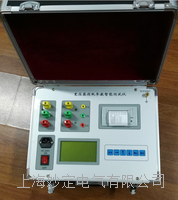 MD-2變壓器損耗參數測試儀