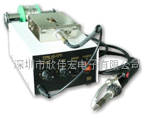 TPK全自動出錫係統 TPK-370