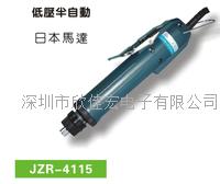 JZR-4115精工電批