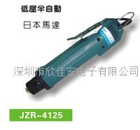 JZR-4125精工電批