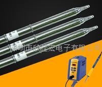 日本HAKKO無鉛烙鐵頭T12係列 進口無鉛烙鐵頭