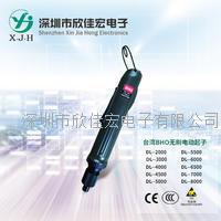 DL空心杯全自動電動螺絲刀 DL-2000DL-3000DL-4000DL-4500DL-6000DL-6500DL-7000