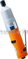 TORERO失速式油壓脈衝風批 OBN-30SH-OBN-80SH