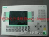 上海西门子OP27按键屏花屏维修 OP27