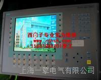 湖州台州西门子MP370屏幕无显示 MP370