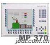 杭州西门子MP370启动黑屏维修 MP370