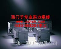 西门子PLC冒烟维修生产厂家