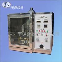 漏電起痕測試儀器 TY-L16
