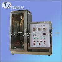 紡織品垂直燃燒測試儀 TY1091A