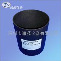 佛山 GB4706.22電磁灶台試驗用容器|電磁灶台測試鍋 GB4706.22
