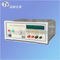 山东 通源CC2521A 35A接地电阻测试仪