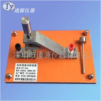 廣西 TY/榴莲视频成年人app 薄層絕緣材料測試 抗電強度試驗裝置 IEC60065