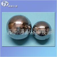 227g试验钢球|500g冲击钢球|535g跌落钢球|1040g试验钢球