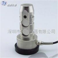 江苏 轴销式称重传感器价格 轴销式传感器 TJH-9