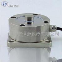 福建 1000KN轮辐式称重传感器价格 TJH-4A