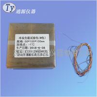 上海 冷凍負載M包|冷凍負載測量包 500g
