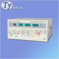 大连 5000V交流式数显耐电压测试仪 CC2672D-B