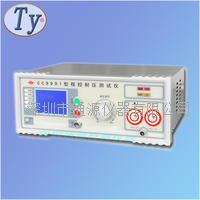 山东 AC/DC5KV程控耐电压测试仪器 CC9901