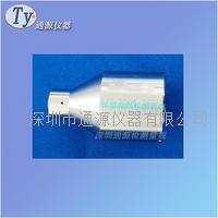 E17-7006-26D-1灯头接触性能规 E17-7006-26D-1