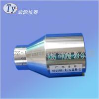 E26-7006-29-3灯头接触性能量规 E26-7006-29-3