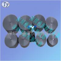 北京 燃氣灶熱效率檢測用標準鍋|燃氣灶熱效率試驗用標準鍋