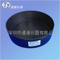 吉林 GB4706標準電磁灶試驗容器|電磁灶測試鍋 GB4706.14