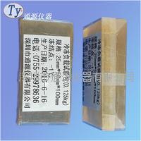 四川 125g冷凍負載填充包|0.125kg冷凍負載試驗包 125g