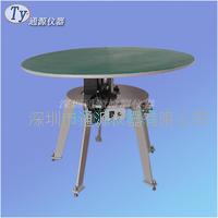 广东 稳定性倾斜测试台|家电专用倾斜试验台 TY600A