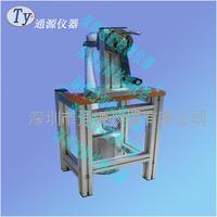 绝缘带耐磨测试仪器|绝缘薄层芯轴试验机|绝缘机械强度试验装置 TY-06A