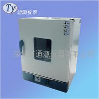 电加热鼓风干燥箱|旋转风式干燥试验箱|智能不锈钢结构干燥箱
