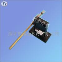 插头扭矩测试仪器 BS1363-Fig37