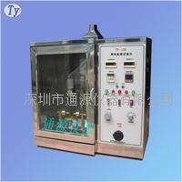 漏电起痕测试仪 / 电痕化指数试验箱 / 漏电起痕仪器