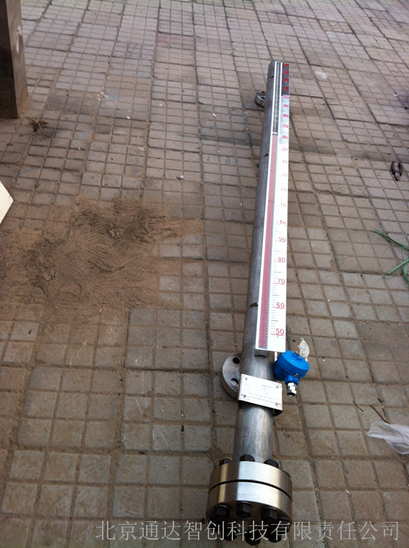 高溫高壓帶遠傳磁翻板液位計