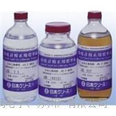 TOKISANGYO東機產業   標準液