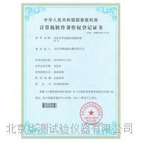 北京華測薄膜交直流電壓擊穿試驗儀 HCDJC—100KV