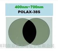 成都区域代理日本LUCEO鲁机欧偏光板POLAX-38S-10 POLAX-38S- 10