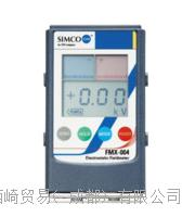 日本原装进口SIMCO思美高,静电测试仪FMX- 004,西南供应 FMX-004