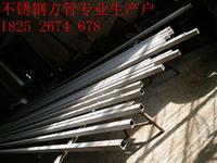不锈钢方管规格