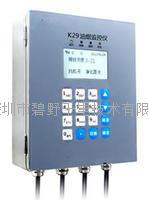 餐飲油煙濃度值24小時監測系統 BYQL-K29