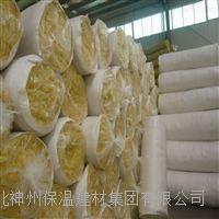 特价保温材料直销-玻璃棉卷毡-防火玻璃丝棉专卖