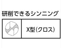Nishigaki Dori Research X細化Chuck N-848