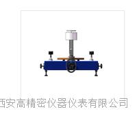 品質無憂氣體活塞壓力計 GJMQ-0.25