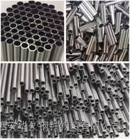 直銷西安不銹鋼毛細管可定制  201 、 304 、 304L 、 316 、 316L 、 3095 、 3105 、 321