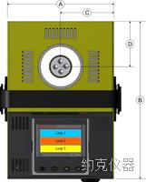 高溫短支傳感器校驗爐 Pegasus-T