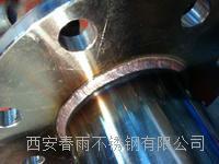 西安不銹鋼焊接